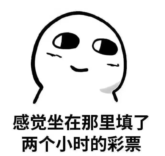 重磅!9月事业单位公告已出!漳州招聘 1561 人!9月4日